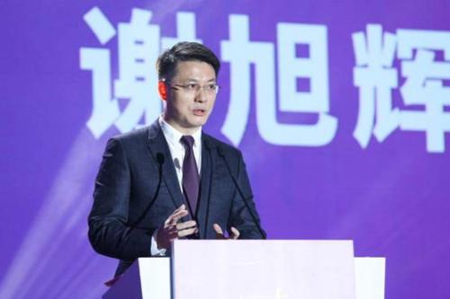 汇桔董事长谢旭辉受邀出席2019苏州国际设计周开幕式并发表致辞
