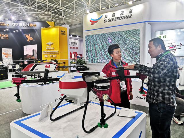 天鹰兄弟植保无人机精彩亮相2019中国国际农机展